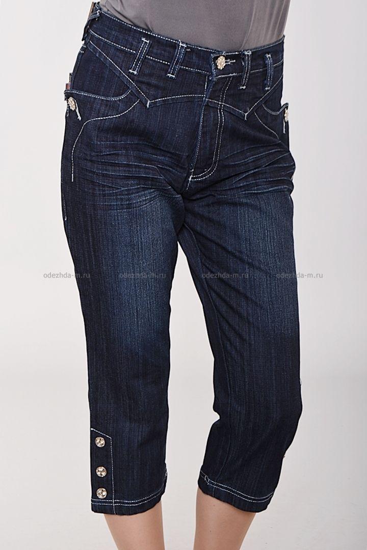 Капри Б9789  Цена: 224 руб    Стильные джинсовые капри с традиционной застежкой, дополнены карманами.  Изделие зауженного кроя.  На талии предусмотрены шлевки для ремня.  Состав: 100 % хлопок.  Размеры: 44-50     http://odezhda-m.ru/products/kapri-b9789     #одежда #женщинам #бриджикапри #одеждамаркет