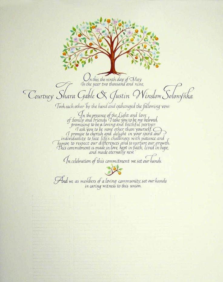48 best Certificate images on Pinterest Calligraphy - certificate wording