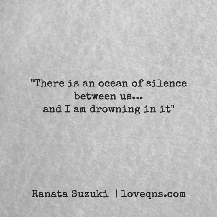 Lyric p4cm poems lyrics : There is an ocean of silence between us… and I am drowning in it ...