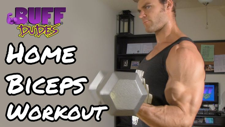 Home Workout Routine - Arms / Biceps Dumbbell Exercises (+playlist)