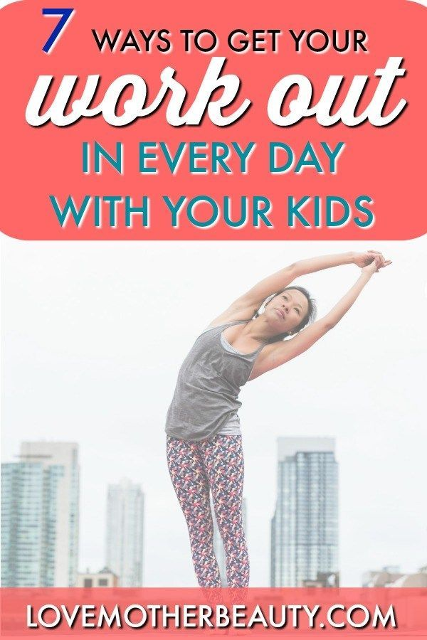 How to fit fitness in your busy schedule being mom. How to work out when you have kids