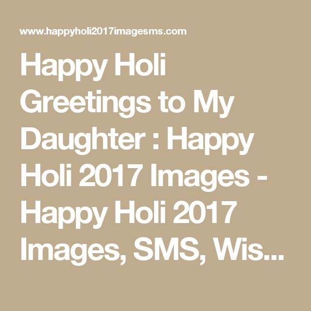 Happy Holi Greetings to My Daughter : Happy Holi 2017 Images - Happy Holi 2017 Images, SMS, Wishes Messages, Wallpapers, Photos