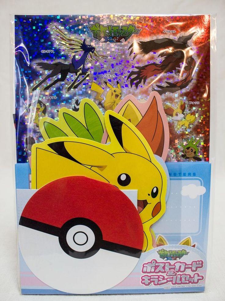 Pokemon Post Card & Kira Sticker Set Japan Post Limited Goods