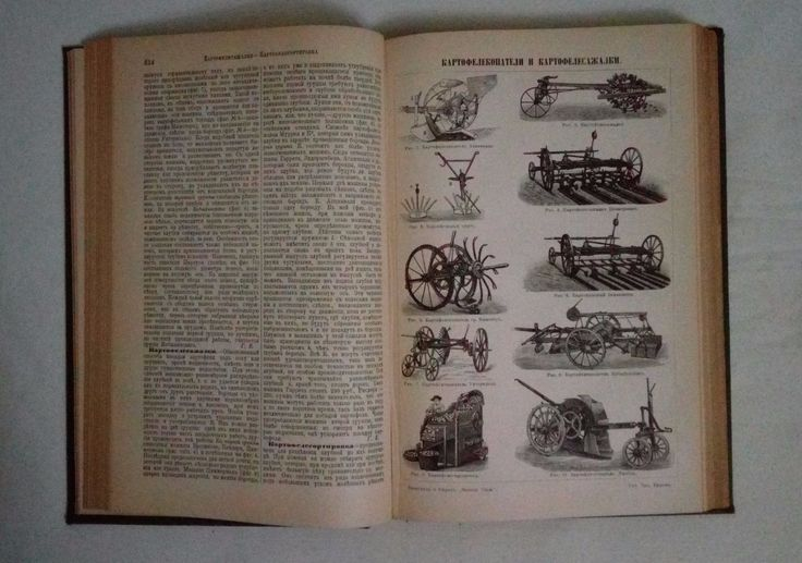 "RARE ANTIQUE RUSSIAN BOOK ""ENCYCLOPEDIC DICTIONARY"" 1900 YEAR (tom n 28)  Please take a look at photos - they show the real condition of book... 