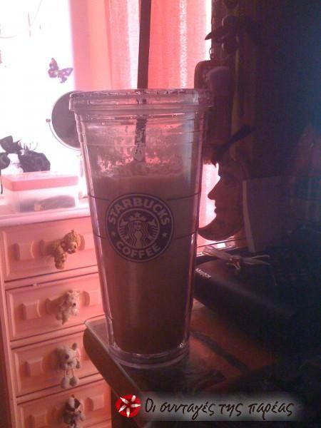 Frappuccino caramel light #sintagespareas