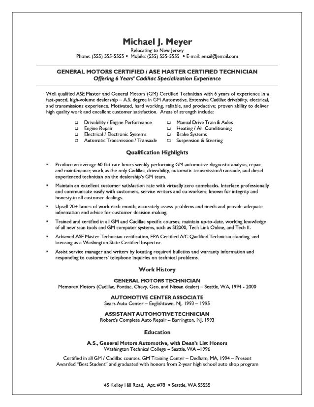 automotive resume objective