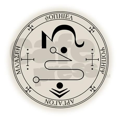Seal of Archangel Jophiel Necklace by jayfrench