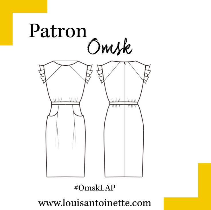 Oh my! Here comes Omsk | Robe, Robe patron et Couture robe