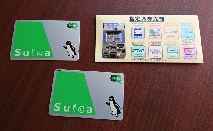 Am glad to receive my Suica cards (pre paid metro cards) upon check in. Bought these cards online and they can be delivered straight to the hotel.