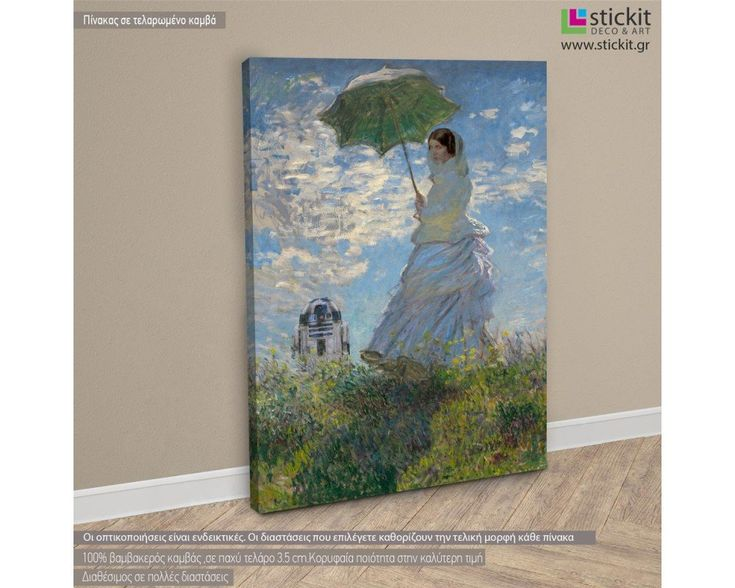 Princess Leia with a parasol (based on Woman with Parasol by C. Monet), πίνακας σε καμβά,19,90 €,https://www.stickit.gr/index.php?id_product=19647&controller=product, Δείτε το !