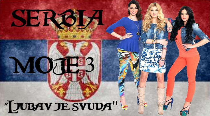 Moje 3 - Serbia