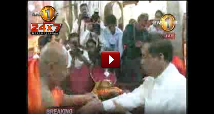 New President Maithripala Sirisena will address the nation from Paththirippuwa, Kandy - truefinder.org