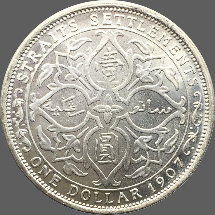 Malaysia Sarawak Straits Settlements 1907 Yi Yuan Brass Silver Plated Copy Coin