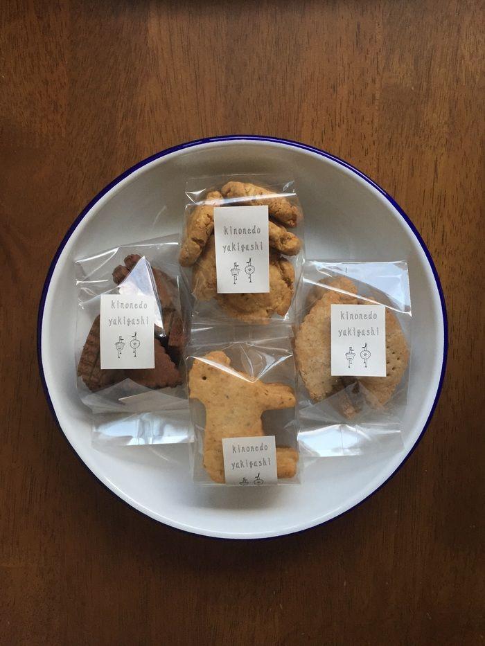 季節を感じ、素材にこだわる「きのね堂」の素敵な焼き菓子・クッキー