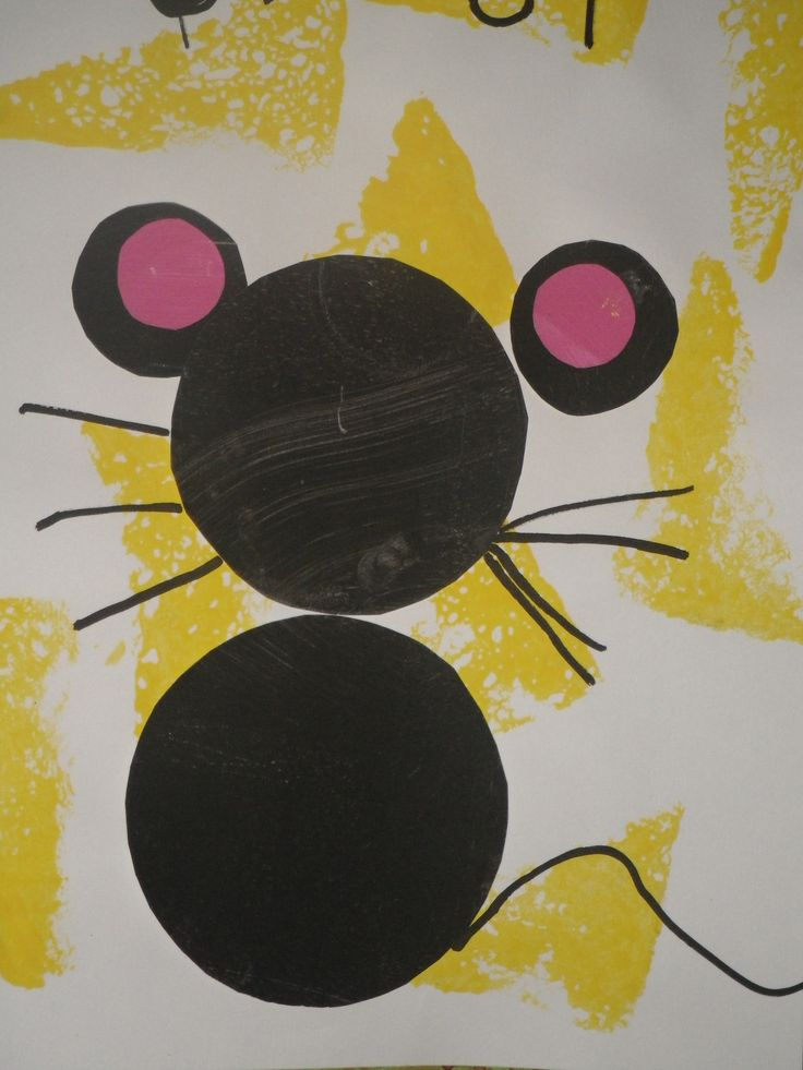 Une souris toute mimi