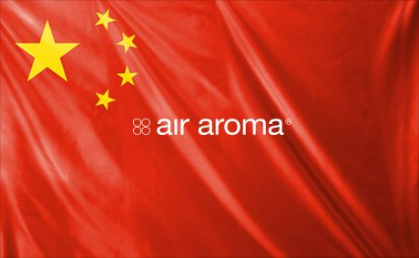Today Air Aroma is proud to announce the new Air Aroma China website www.air-aroma.cn