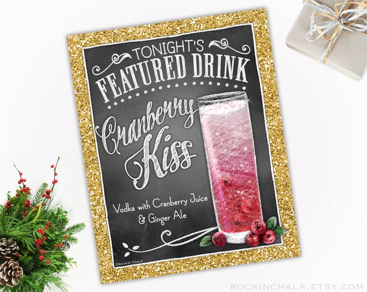 Decoración fiesta de boda o ducha Signo de bebida por RockinChalk