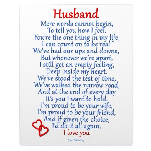 Show your Husband how much you care with this sentimental poem on many gifts. ~Written by Niki Alling.