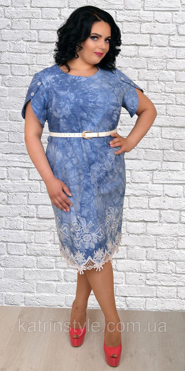 9c1482785c186 Купить Женское летнее платье в интернет-магазине
