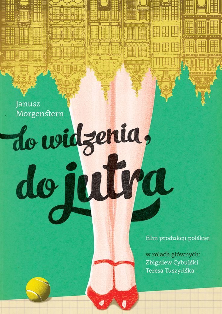 anita wasik: Do widzenia, do jutra