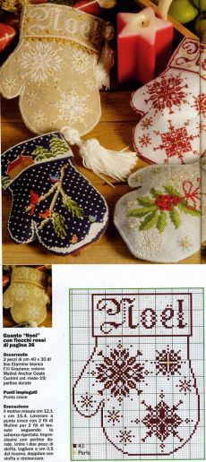 рождественские, новогодние поделки: вышитые варежки - поделки идеи - поделки для детей