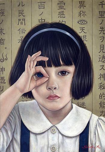 Shiori Matsumoto.                                                       …