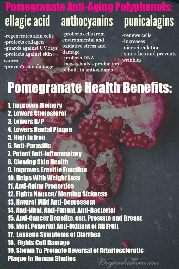 Research: Pomegranate Juice Reverses Heart Blockage