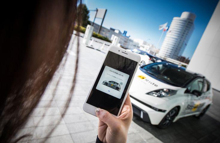 日産とDeNAが次世代交通サービス「Easy Ride」の実証実験へ、無人運転車両を活用 | TechCrunch Japan