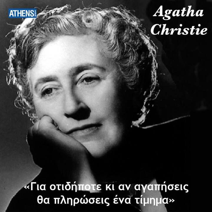 Γεννήθηκε στις 15 Σεπτεμβρίου 1890