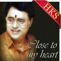 Ek Pyaar Ka Naghma Hai from Hindi Karaoke Shop