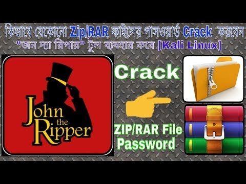 Kali Linux] How to crack Zip/RAR File Password using John the Ripper