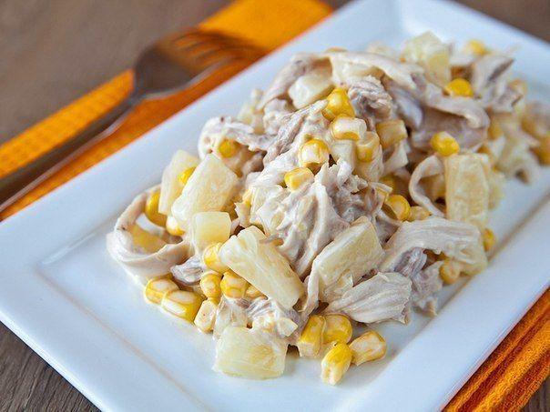 Wir haben ein ungewöhnliches Rezept ausgesucht. Hähnchensalat mit Ananas - machen Sie einfach mit. Das schmeckt sehr gut.