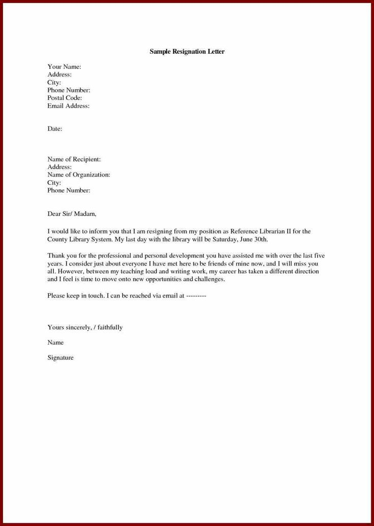 Librarian Cover Letter Cover Letter Examples Librarian Cover - application cover letters