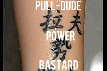 25 best ideas about chinese character tattoos on for Tattoos gone wrong buzzfeed