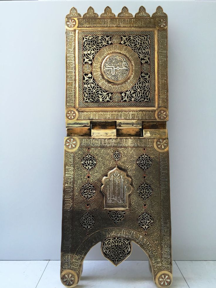 Giant Islamic Quran Stand Silver Inlay Kufic Arabic Masterpiece Allah s 99 Names