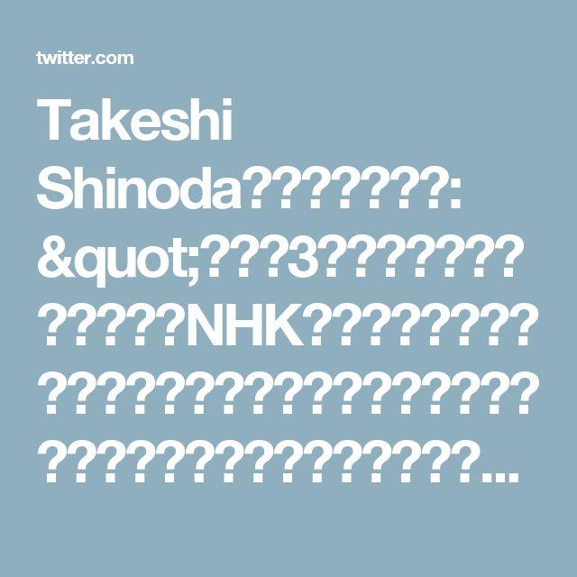 """Takeshi Shinodaさんのツイート: """"うちの3歳児がロケットが好きで、NHKでやってるコズミックフロントのソ連の月探査計画の回をヘビーローテションしてる。「そびえと どこにあるの?」「無くなってロシアになったよ」って教えたらよく分かって無いのか残念だったみたいで「あたらしいそびえとつくる!」とか強烈なこと言い出した。"""""""