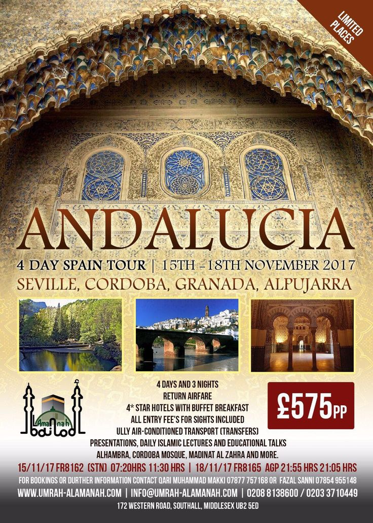 4 Day Spain Tour  EDUCATIONAL, SPIRITUAL ALL INCLUSIVE AFFORDABLE PACKAGE