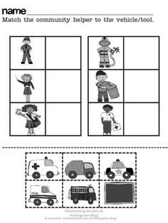 community helpers worksheets for preschoolers | Community Helpers Mini Unit {Aligned to the CCSS}