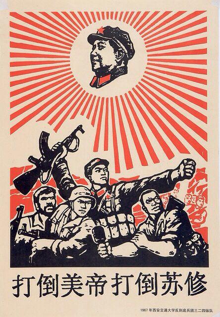 52 best Mao Zedong Propaganda poster images on Pinterest