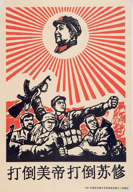 52 best images about Mao Zedong Propaganda poster on Pinterest ...