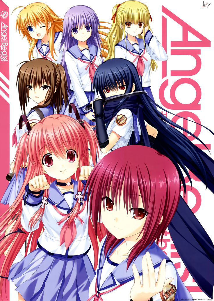 Angel Beats!, Yusa (Angel Beats!), Iwasawa Masami, Sekine