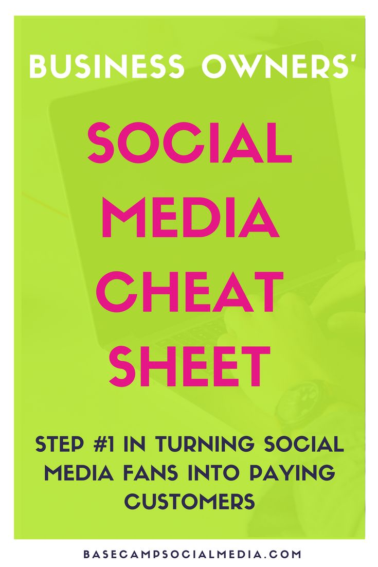 Are you wondering how to turn social media followers into customers? Download this free cheat sheet and learn how to do it!