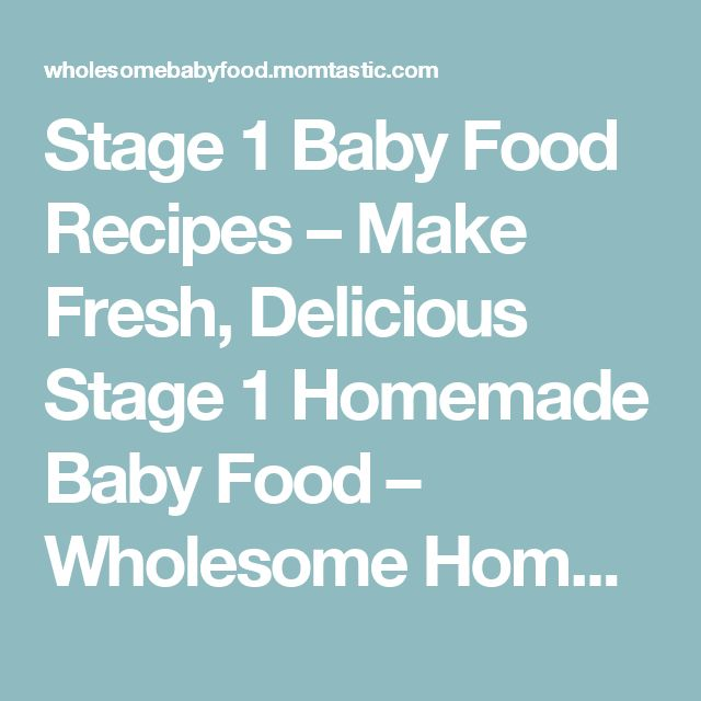 how to make fresh baby food