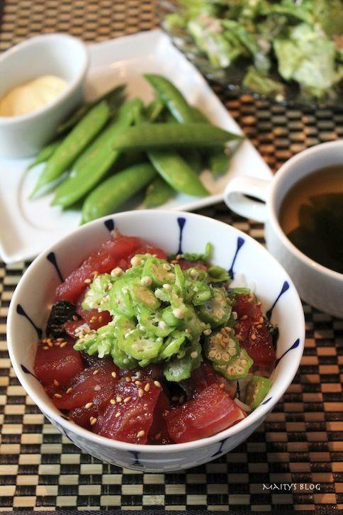 オクラのせマグロの漬け丼 - 1ヶ月2万円の節約レシピ (マイティの ...