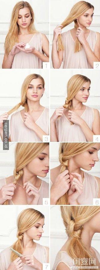 10 Jenis Kepang Rambut ala Dewi, yang Bakal Buat Kamu Jadi Pusat Perhatian