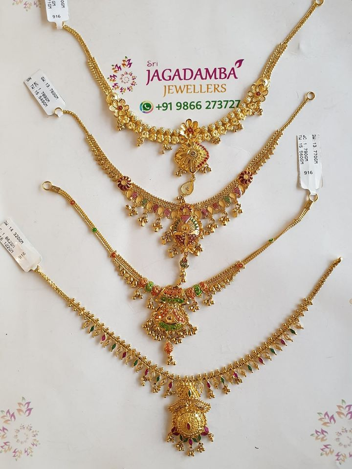 Pin By Lakshmi Chowdam On Necklace In 2020 Gold Jewelry Fashion Gold Necklace Shop Gold Jewelry Simple
