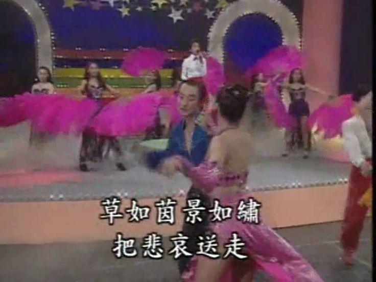 国语歌舞金曲 - 我在你左右 (吉特巴)