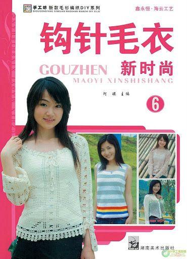Gouzhen-6 - Augusta - Álbuns da web do Picasa