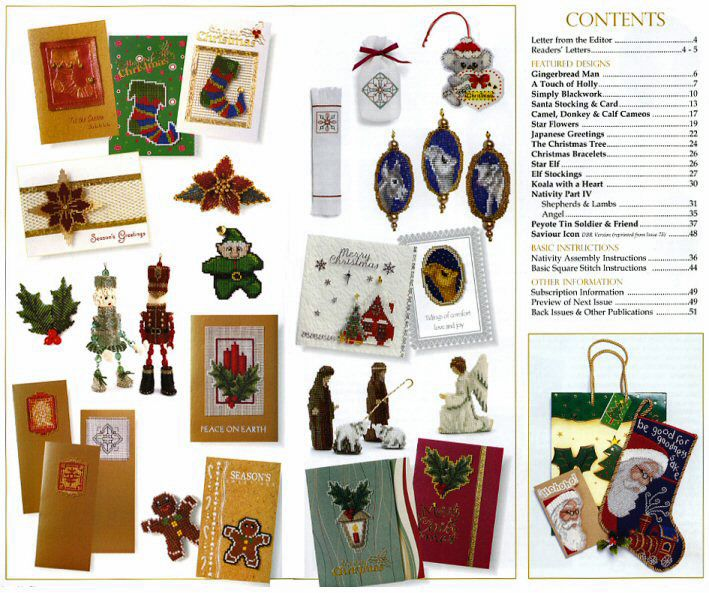 Jill Oxton's Cross Stitch & Beading issue 78 contents page. Issue 78 is available from Australian Needle Arts