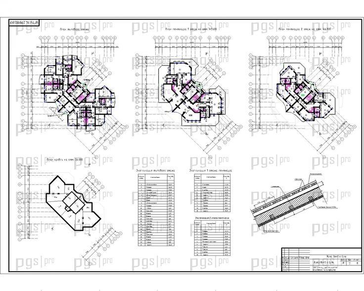 Скачать бесплатно дипломный проект ПГС Диплом № ти  Скачать бесплатно дипломный проект ПГС Диплом №2017 16 ти этажный жилой дом в работа